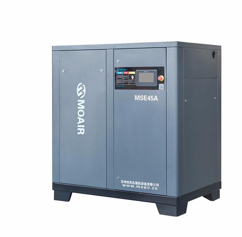 MSE系列永磁变频/MDE系列两级双驱永磁变频/MLE系列永磁同步变频低压机