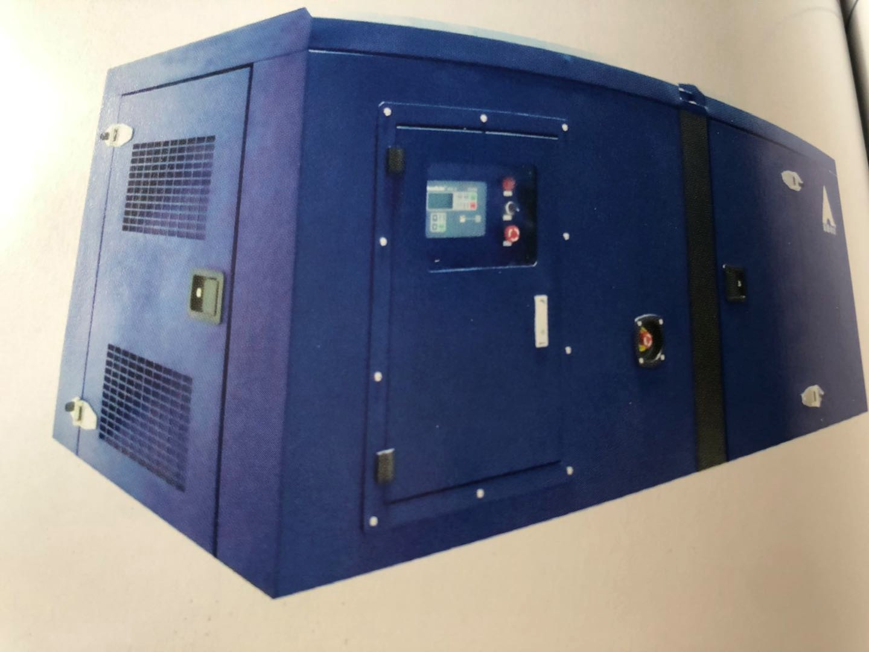 20KW静音型柴油发电机组 20JYGX-01