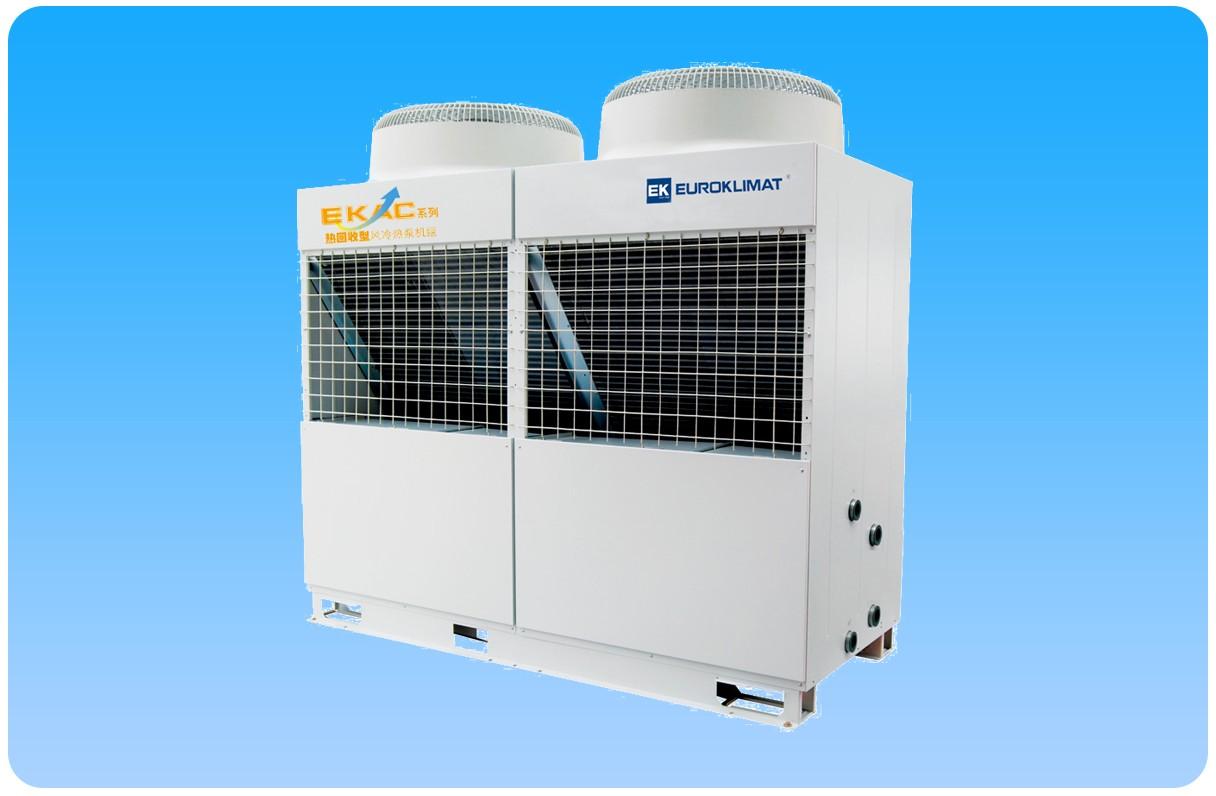 EKAC系列环保制冷剂风冷热泵机组(标准型、全热回收型)