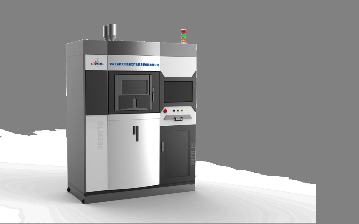 JGY-SLM-280 金属3D打印机