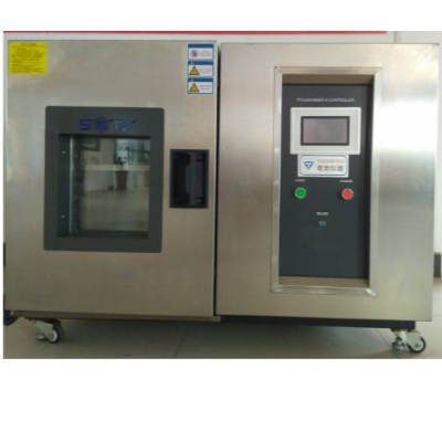 YN-HJ-50L可程式恒温恒湿试验机