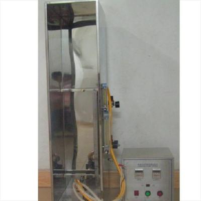 YN-DZ单根电线电缆垂直燃烧试验机