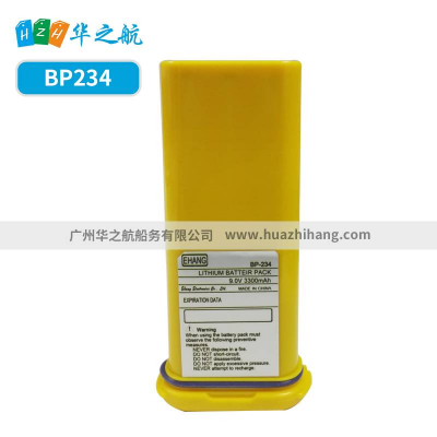 日本爱康姆IC-GM1600E双向甚高频无线电话不可充电池BP-234