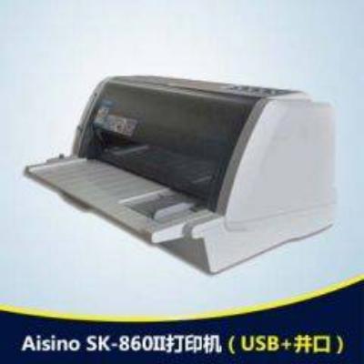 Aisino860II打印机(USB+并口)