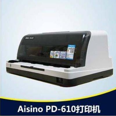 Aisino打印机PD-610(标准版)
